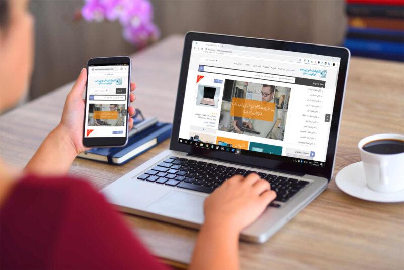 چرا از ایرانیان لپ تاپ خرید کنیم؟