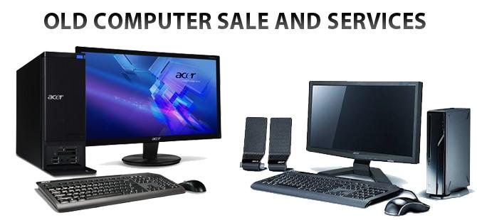 کامپیوتر دست دوم