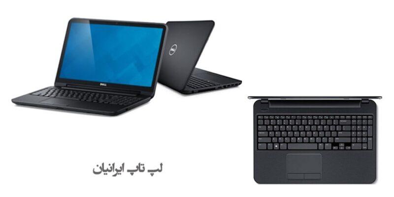 لپ تاپ دست دوم ارزان