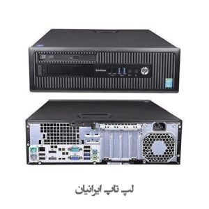 کیس دست دوم HP Elitedesk Ci5 نسل 4 رم 8
