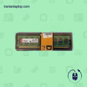رم دسکتاب DDR2 تک کاناله 800 مگاهرتز کینگستون ظرفیت 2 گیگابایت با 1سال گارانتی