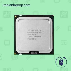 سی پی یو اینتل pentium E5300