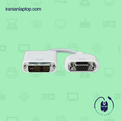 تبدل VGA به DVI اپل اورجینال