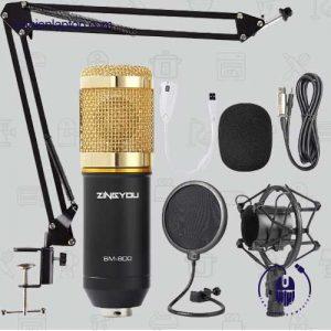 کیت میکروفون حرفه ای BM-800