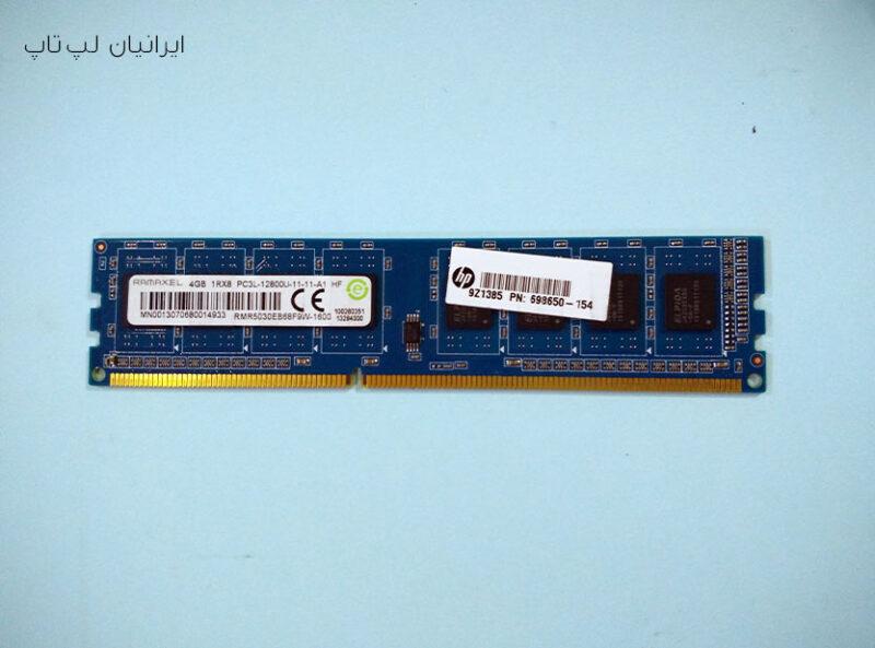 رم پی سی اچ پی ۴g DDR3 12800U